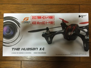 hubsan X4空撮ドローン20