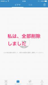 DJIGo_2015-09-21_12_08_22