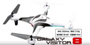 Galaxy Visitor802