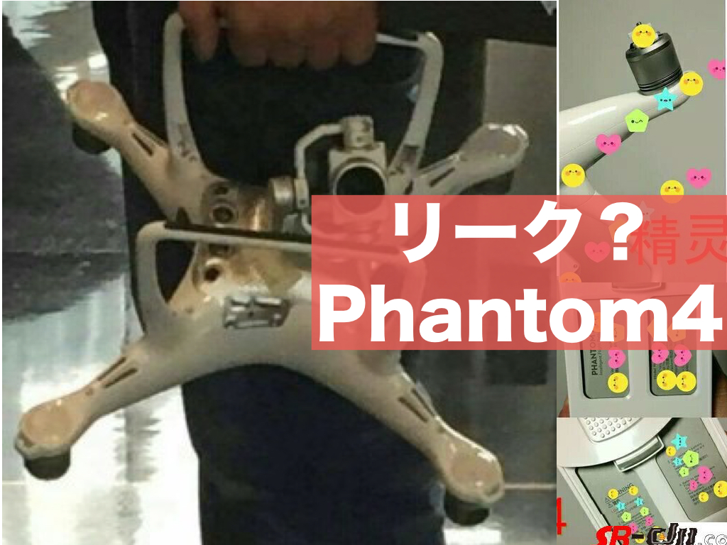 phantom4reak