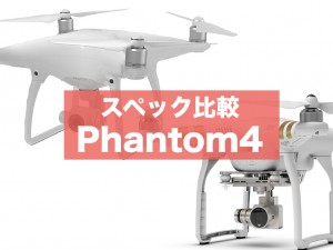 djiphantom4spec