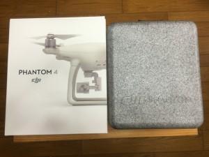 phantom4kaifuu_0337