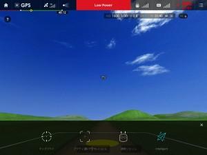 dji-phantom4-training-simulator2