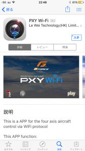 gforce-pxywifi23